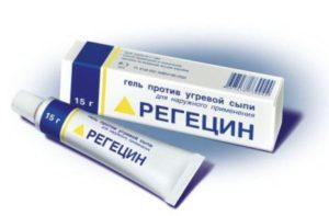 Регецин (гель): цена, отзывы, применение от морщин и от прыщей
